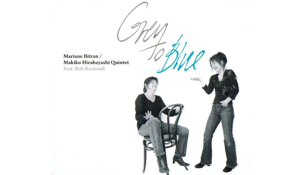 Mariane Bitran-Makiko Hirabayashi, Grey to Blue, Stunt Cd 08032